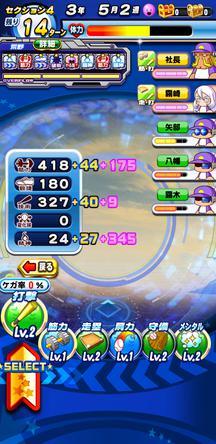 f:id:arimurasaji:20191225213851j:plain