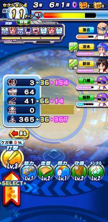 f:id:arimurasaji:20191225213859j:plain