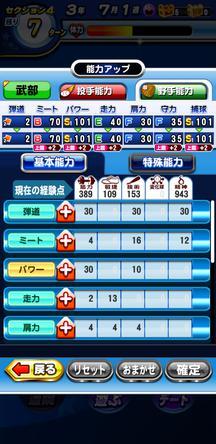 f:id:arimurasaji:20191225213907j:plain