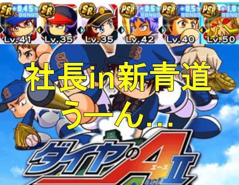 f:id:arimurasaji:20191226204355j:plain