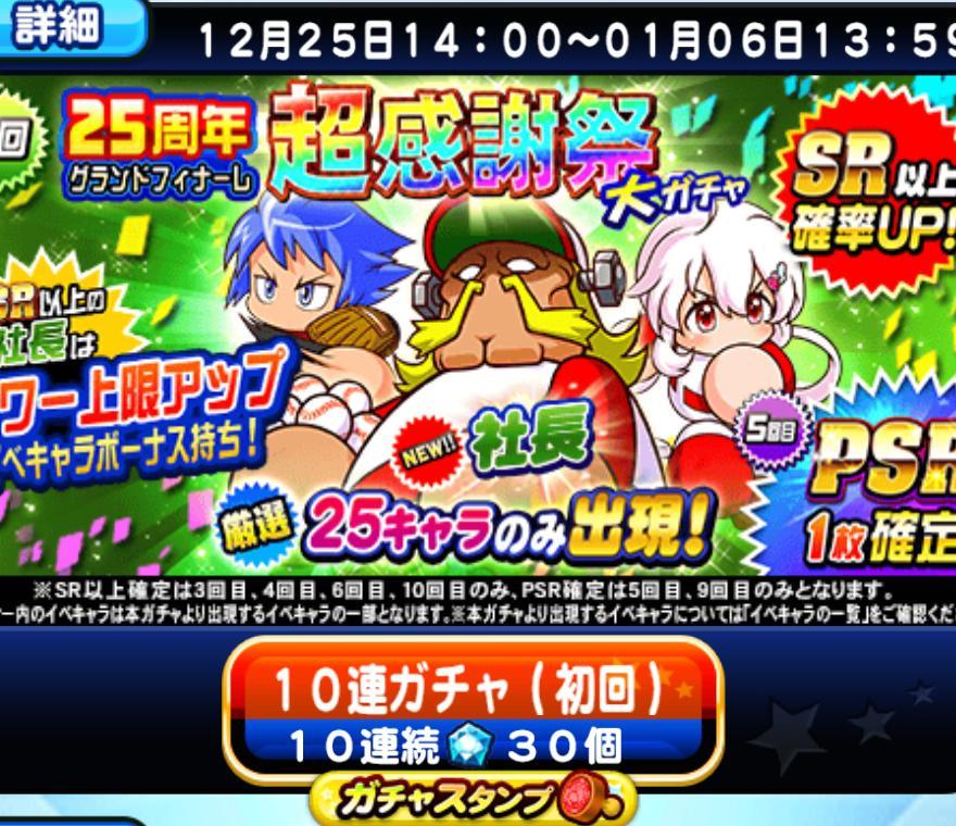 f:id:arimurasaji:20191227214059j:plain