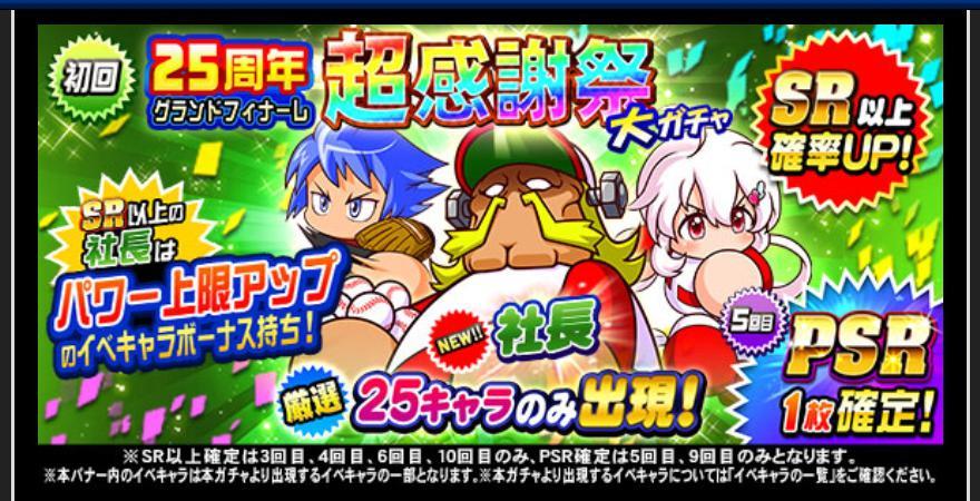 f:id:arimurasaji:20191227214120j:plain