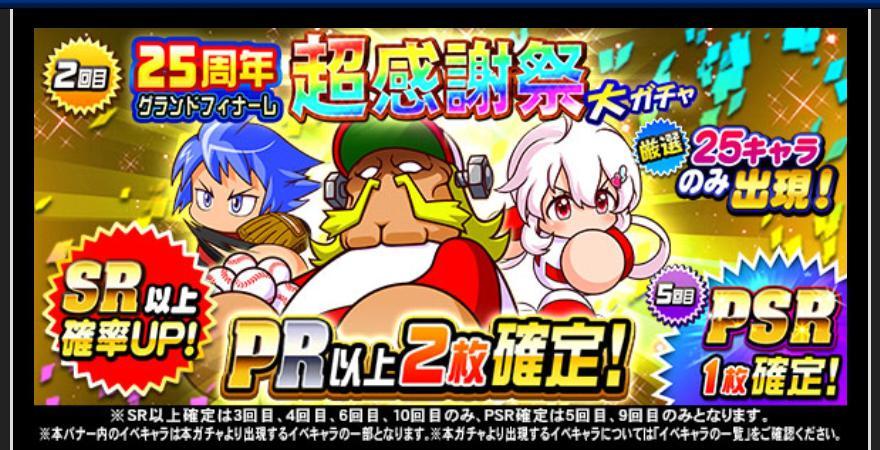 f:id:arimurasaji:20191227214137j:plain