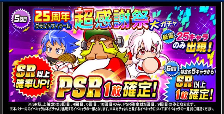 f:id:arimurasaji:20191227214202j:plain