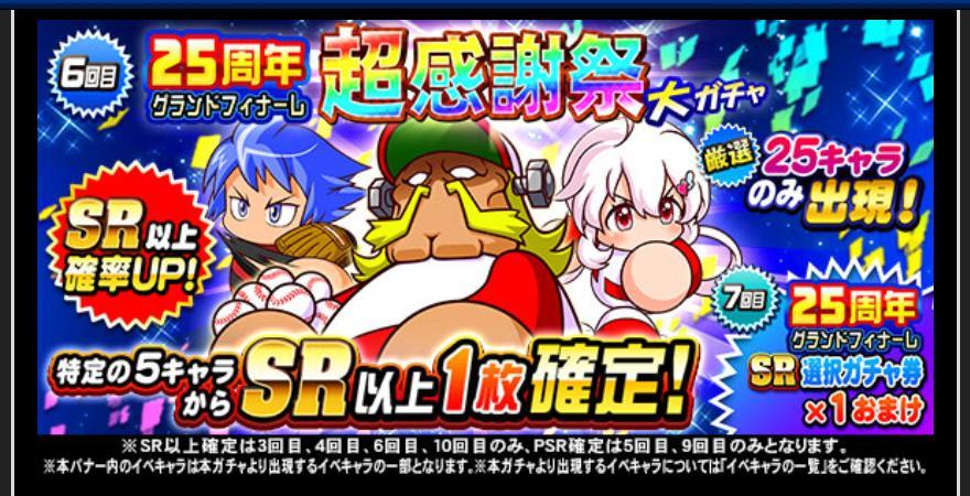 f:id:arimurasaji:20191227214212j:plain