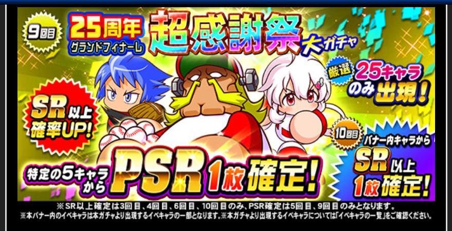 f:id:arimurasaji:20191227214240j:plain