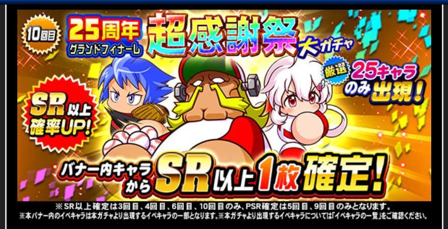f:id:arimurasaji:20191227214250j:plain