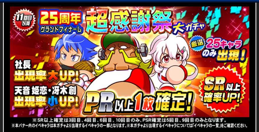 f:id:arimurasaji:20191227214257j:plain