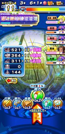 f:id:arimurasaji:20191227223649j:plain
