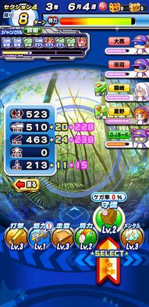 f:id:arimurasaji:20191227223657j:plain