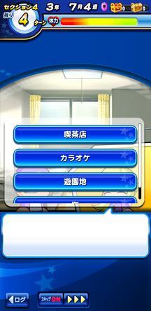 f:id:arimurasaji:20191227223710j:plain