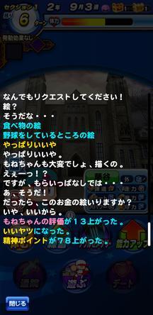 f:id:arimurasaji:20191228131941j:plain