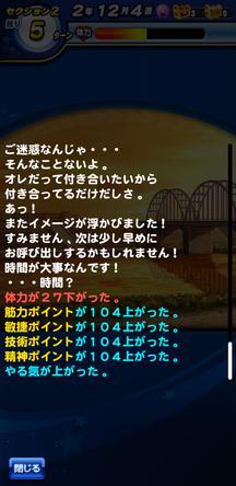 f:id:arimurasaji:20191228132035j:plain