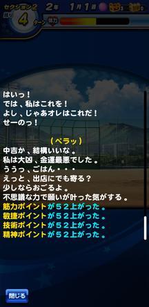 f:id:arimurasaji:20191228132110j:plain