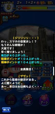 f:id:arimurasaji:20191228132119j:plain