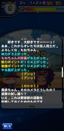 f:id:arimurasaji:20191228132130j:plain