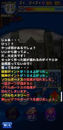 f:id:arimurasaji:20191228132203j:plain
