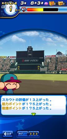 f:id:arimurasaji:20191228132326j:plain