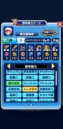 f:id:arimurasaji:20191228132408j:plain