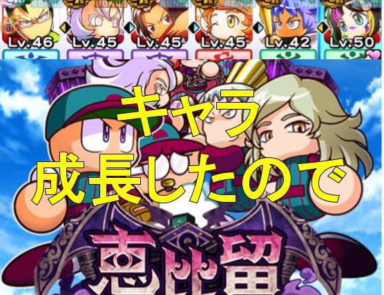 f:id:arimurasaji:20191228132847j:plain
