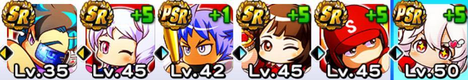f:id:arimurasaji:20191230114248j:plain