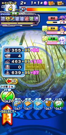 f:id:arimurasaji:20191230114350j:plain