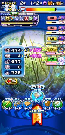 f:id:arimurasaji:20191230114404j:plain