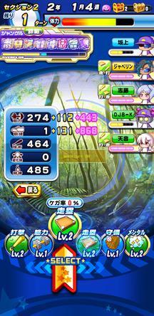 f:id:arimurasaji:20191230114413j:plain