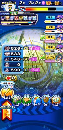 f:id:arimurasaji:20191230114438j:plain