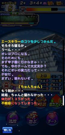 f:id:arimurasaji:20191230114448j:plain