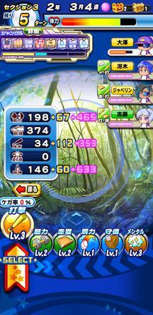 f:id:arimurasaji:20191230114456j:plain