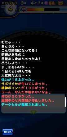 f:id:arimurasaji:20191230114504j:plain
