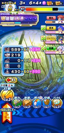 f:id:arimurasaji:20191230114517j:plain