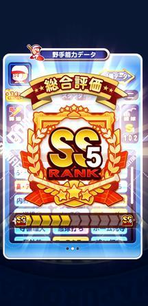 f:id:arimurasaji:20191230114556j:plain