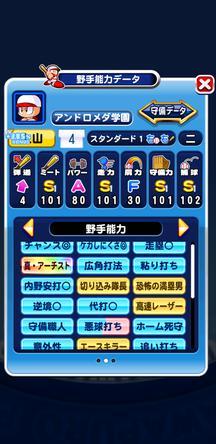 f:id:arimurasaji:20191230114600j:plain