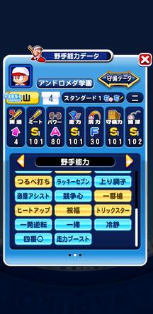 f:id:arimurasaji:20191230114604j:plain