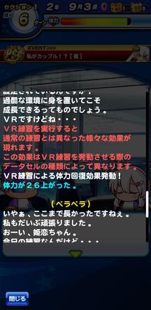 f:id:arimurasaji:20191230122711j:plain