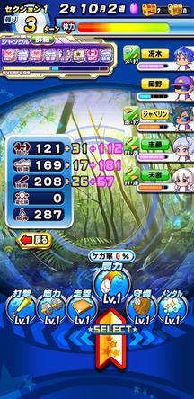 f:id:arimurasaji:20191230122722j:plain