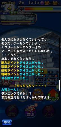 f:id:arimurasaji:20191230122803j:plain