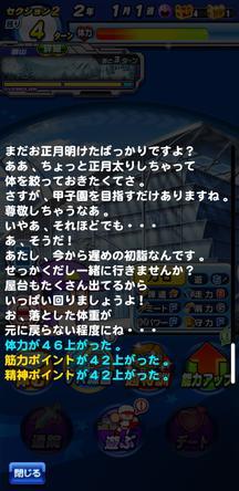 f:id:arimurasaji:20191230122806j:plain