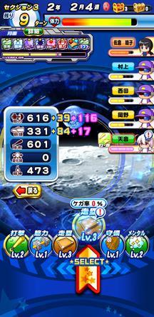 f:id:arimurasaji:20191230122848j:plain