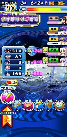 f:id:arimurasaji:20191230122935j:plain