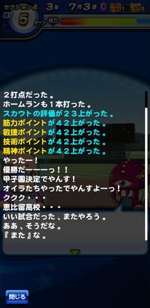 f:id:arimurasaji:20191230122946j:plain