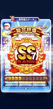 f:id:arimurasaji:20191230123016j:plain