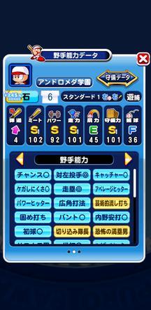 f:id:arimurasaji:20191230123018j:plain