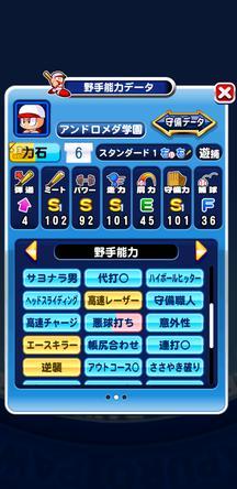 f:id:arimurasaji:20191230123020j:plain