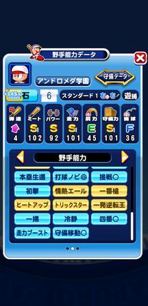 f:id:arimurasaji:20191230123023j:plain