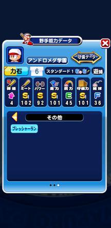 f:id:arimurasaji:20191230123026j:plain