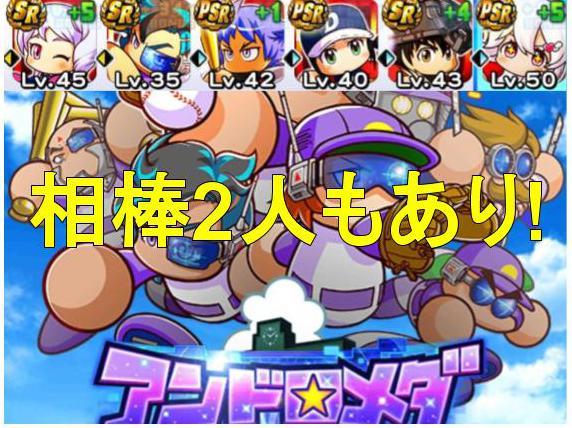 f:id:arimurasaji:20191230123222j:plain