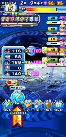 f:id:arimurasaji:20191230124117j:plain